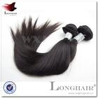 Brazilian Virgin Hair X-Pression Hair Weave
