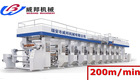 7 Colors Rotogravure Printing Machine Price,Rotogravure Machine,Rotogravure Printing Press