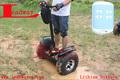 Étanche haute watt leadway coquin scooters ( W5-a115 )