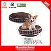 Soft designer plush animal shaped pet bed