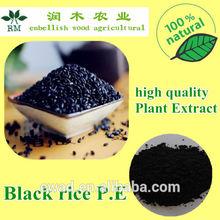 500g golden qualit black tartary buckwheat rice