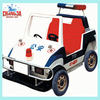 Best selling kiddie rides electric car for sale, very cheap cars for sale