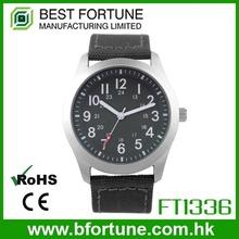 FT1336_GR teenage Nylon strap quartz 3 hands Man Soldier style Watch