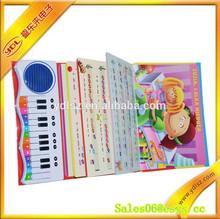 harmonium books sargam lessons indian music lesson