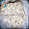 cement grade raw bauxite for cement industry