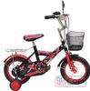 cheap 50cc dirt bike /kids petrol bikes for kids