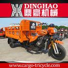 3 wheel motorcycle for cargo air cargo motorcycle 4stroke engine