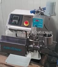 horizontal lab mill for graphene lab bead mill for graphene