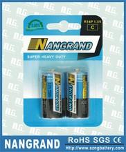 c size r14p battery 1.5v um2 battery