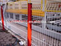 Beautiful durable Yard gard fence/Wireless dog fence(China biggest factory&exporter)