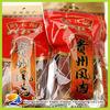Food vacuum packaging for fresh meat/fish plastic bag