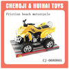 Wholesale plastic friction beach car toy motorcycle toys
