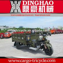 Water cooling engine three wheel cargo motorcycles/200cc 250cc 300cc engine 3 wheel motorcycle
