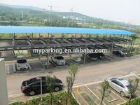Steel Structure for Car Parking Pallet Parking System