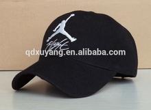 baseball hat and cap,basketball cap