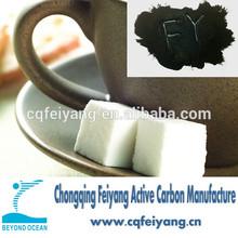 200mesh food grade activated carbon powder for sugar refining decolorization