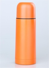 Advertising Vacuum Flask