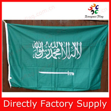 5FTx3FT big Saudi Arabia flag banners