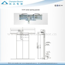 Elevator Car Door Operator(131-211)VVVF Center Opening,Two Panel-Elevator parts,lift parts