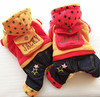 Personalized hooded coat for dogs wholesale pet clothes dog coat