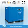 75KW 13.3m3/min 8bar air compressor