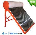 Solar Keymark approved best price 200L integrative non-pressure vacuum tube solar water heater Alibaba China golden supplier