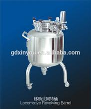 hot sale Moveable Vacuum storage Tank