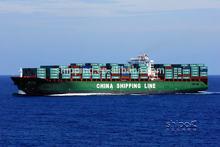 Sea shipping/sea freight to Sierra Leone from Qingdao/Tianjin/Dalian -Chen Skype: colsales37
