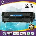 high quality printer cartridges for hp laserjet 1015 printers