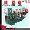 manufacturer price German standard mini diesel engine