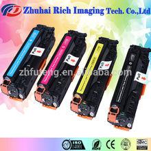 C118 318 718 BK Compatible color laser printer for Canon