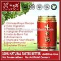 غير الغازية chivaton جديدة الطبيعية العشبية وظيفة صحية الشاي مدر للبول