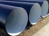 ASTM A 53 -2007 10# 20# 16Mn welded steel pipe
