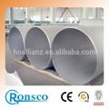 중국 고품질의 sus304 일정 40 스틸 파이프 사양 공급 업체