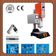 2kw ultrasonic PVC/plastic welding machine china factory supplies