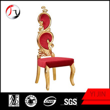 hand carving high back classic chair YJ-K1001