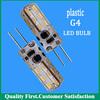 high power g4 50w led