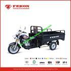 Guangzhou cargo three wheel vehicle