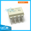 original & new DIP ic silicon wafe HCPL7840-000E