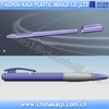Good quality plastic mold injection molding pen mould maker