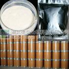 Food & beverage grade Pure bulk collagen powder