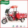 High power 200cc guangzhou manufacturer three wheels motorcycle