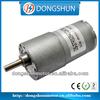 DS-33RS3540 33mm 12 volt electric motors for sale