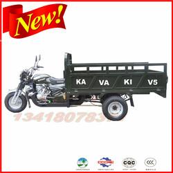 GZ KAVAKI 150CC 200CC 250cc china NO.1 cargo three wheel motorcycle