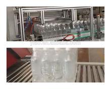 plastic bottle shrink wrapping machine