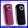 mobile phone accessory wholesale alibaba portable power bank 5800mah