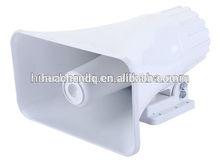 powerful car speaker/ white car amplifier