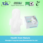 Disposable natural Lady butterfly panty liners