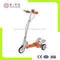 車輪付きヴィンテージベスパスクーター3アセンブリ子供のためのハンドブレーキ