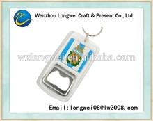key chain bottle opener/acrylic keychain bottle opener/metal bottle opener parts